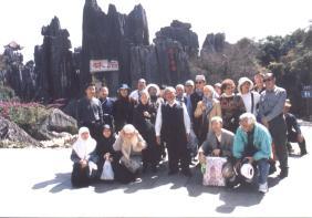 香港穆斯林雲南觀光團