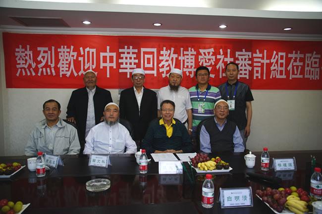 中華回教博愛社審計部往訪青海回族撒拉族救助會