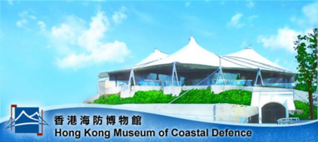 參觀海防博物館